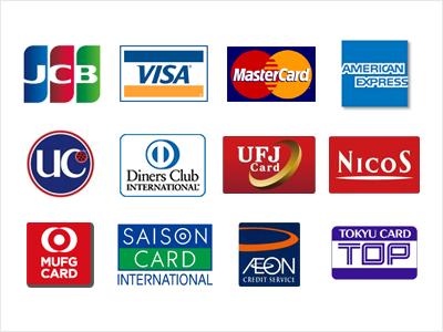使用可能クレジットカードロゴ